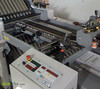 SGX baum folding