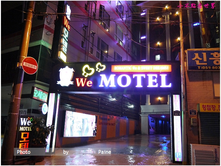 西面Goodstay we motel (17).JPG