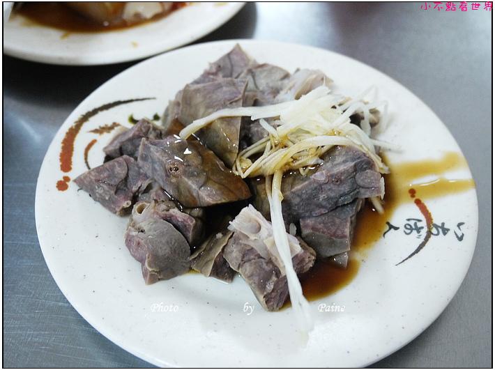 大龍峒肉羹米粉湯 (10).JPG