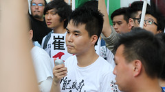 5-15-2016_Demonstration_MPA_16 (macauphotoagency) Tags: china new money streets outdoors university chief police government block macau demonstrations executive sai donations association chui macao on may15 protestants policeforce 5152016 newmacauassociation insatisfation