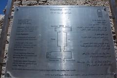 Egitto, Luxor le tombe dei nobili 115 (fabrizio.vanzini) Tags: luxor egitto 2015 letombedeinobili
