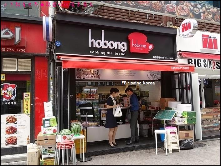 明洞Hobong 三明治 (16).JPG