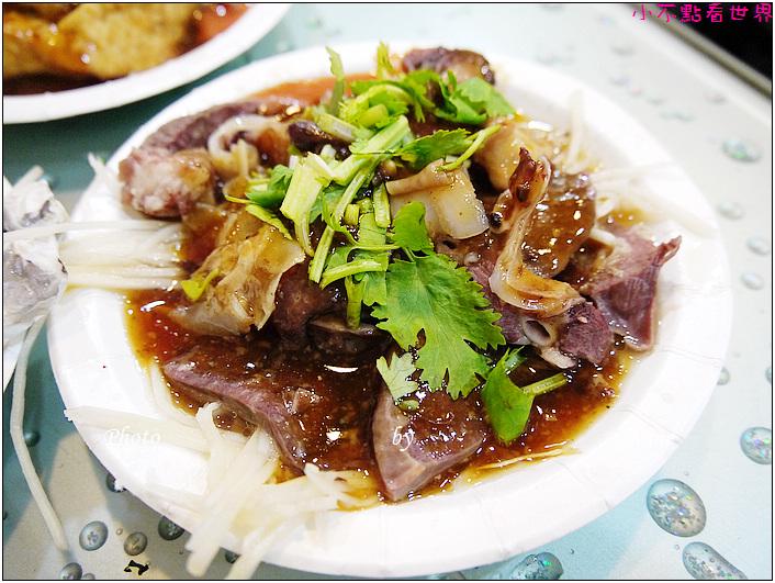 桃園新民肉圓米粉湯黑白切