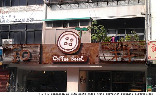 120128釦籽咖啡006.jpg