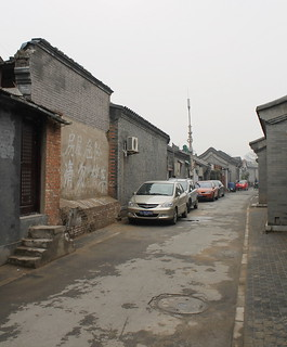 Street in Hutong District (Beijing, China)