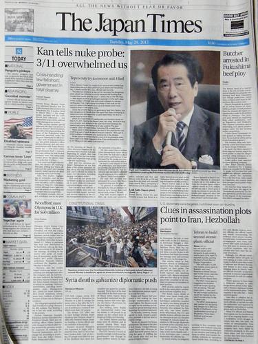 #3839 Kan tells nuke probe: 3/11 overwhelmed us