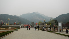 "Mount Taishan • <a style=""font-size:0.8em;"" href=""http://www.flickr.com/photos/77347852@N04/6897696558/"" target=""_blank"">View on Flickr</a>"