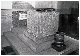 Lenton Trinity Parish Church's Remarkable 12th Century Norman Font was originally used in Lenton Priory - a Powerful Monastic Foundation of the Cluniac Order.