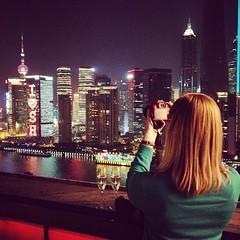 #shanghai #skyline