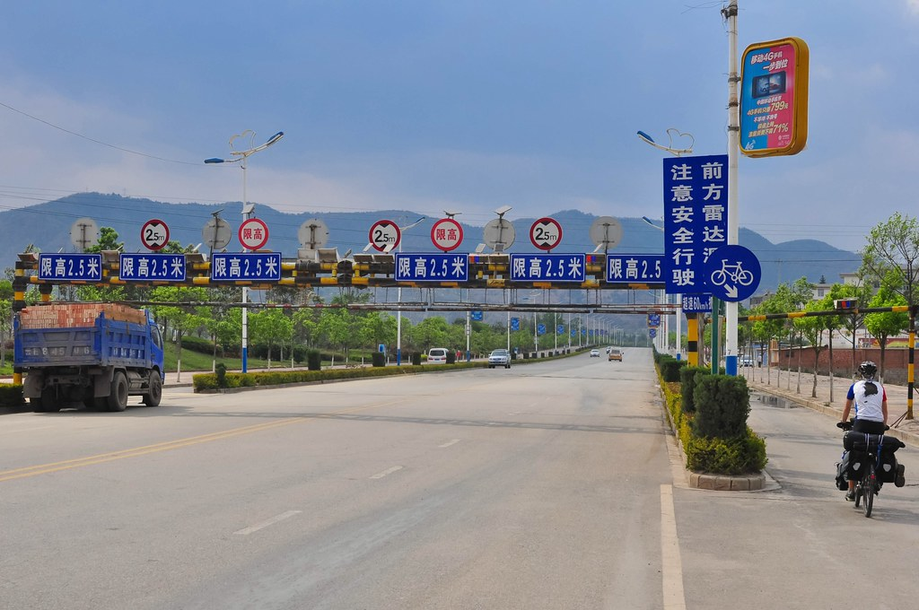 Entering Chinese Towns