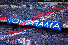 Nissan Stadium -  (Michael Torii) Tags:    jleague yokohama marinos soccer football supporters fans tricolore red white blue nissanstadium