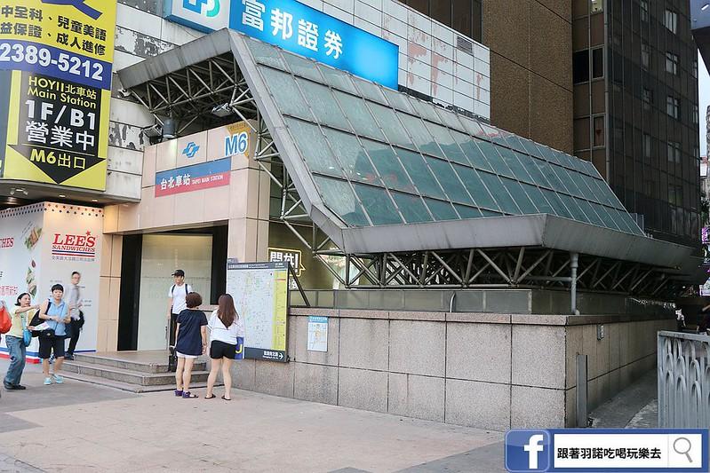 開丼 Hoyii北車站店002