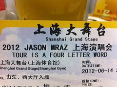 Jason Mraz is coming!! (Le Petit King) Tags: china jason apple mobile fun concert asia play shanghai grand ticket daily   mraz 2012 jasonmraz  shanghai   stage iphone4  20120522