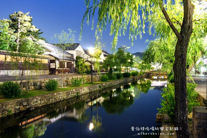 日本岡山美觀地區