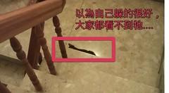 2012-08-17 18.15.54 (hui5300) Tags: 2012
