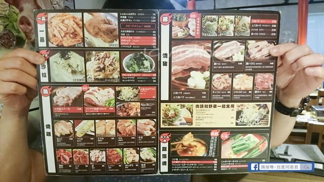 富士山龍內湖店フジヤマドラゴン_阿君君-0197