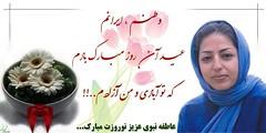 !      ...    !        .. ___________________________________                (Free Shabnam Madadzadeh) Tags: green love poster freedom movement iran political protest change     azadi  sabz aks         khafan  akx siyasi            zendani     30ya30 kabk22 30or30