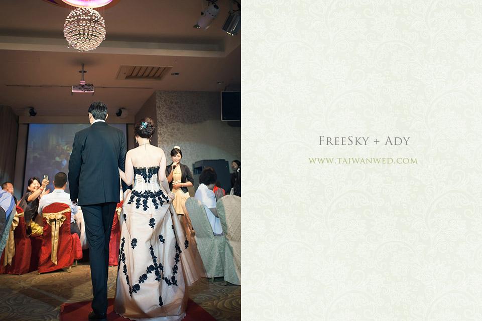 freesky+ady-32