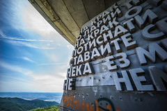 Letters (DeSjnIs) Tags: leica travel building architecture europe voigtlander ufo bulgaria 12mm flyingsaucer f56 voigtlnder balkan superwideangle ultrawideangle m240 leicam ufobuilding buzludzha  buzlua thebuzludzhamonument