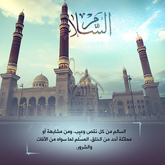 19 (ar.islamkingdom) Tags:
