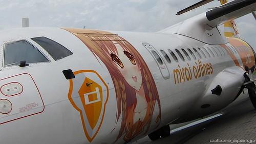 Mirai Airlines
