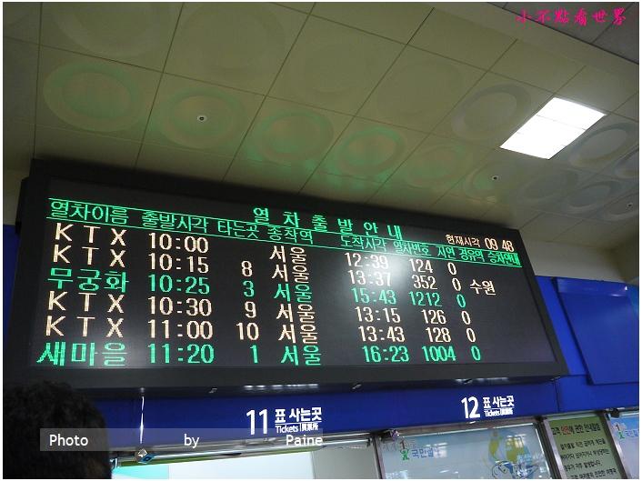 釜山搭KTX (5).JPG