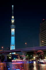 Happy Birthday Tokyo Sky Tree!! (littleflag106) Tags: blue sunset urban building tower broadcast japan skyline architecture night radio river japanese tv asia illumination structure toyko beacon sumida transmission observationtower communicationtower broadcasttower skytree tokyoskytree gettyimagesjapan12q2 kinshisho