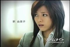 釈由美子 画像66