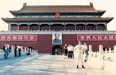 Tienanmen Square ~ June 4th 1990 (Viewminder) Tags: world china red history square liberty democracy student peace massacre chinese protest beijing mao change tiananmen 1990 struggle peking sacrifice voices tianamen tianenmen viewminder