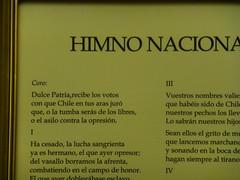 Parte del himno nacional chileno (Rosario) (loco085) Tags: chile santafe argentina rosario himno chileno monumentoalabandera saladelasbanderas himnonacionaldechile himnonacionalchileno