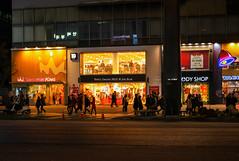 Gangnam!! (gwnam.2008) Tags: gangnam seoul korea southkorea road street streetscape urban urbanscape urbanscenery urbanlife urbanlandscape urbanstreet night nightscape nighttime city cityscape citylife citystreet cityroad alley shop shopping car light lighting pedestrian metropolitan metropolis