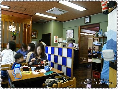三定 (6).jpg