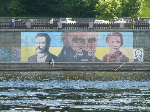 Mural of Ukrainian writers by Dnipro River, Kyiv