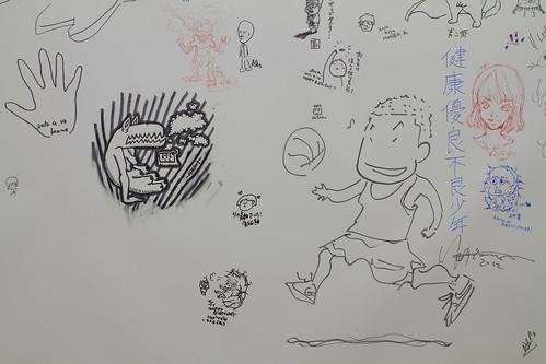 成田童夢 画像16
