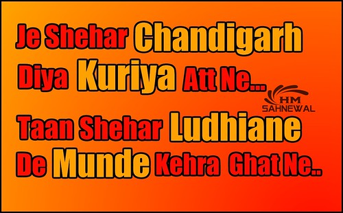 ludhiana chandigarh punjabi wallpaper new 2012 2013 desi munde - a ...