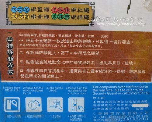 日暉-04-047.jpg