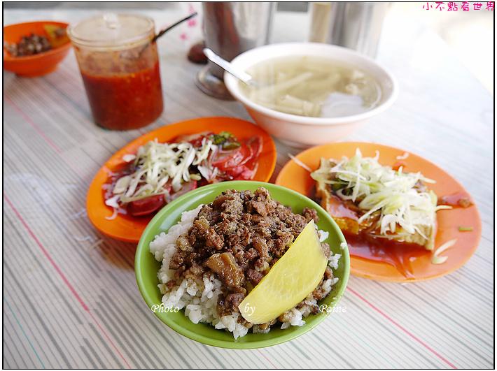 延平北路四段酒泉街米粉湯