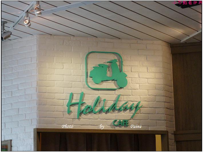 中壢Holiday cafe (36).JPG