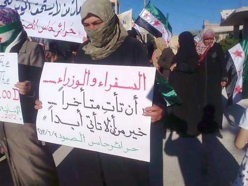 الحاس ادلب ٢-٦-٢٠١٢