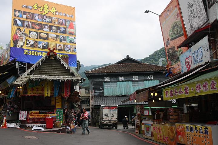 內灣老街(內灣戲院)
