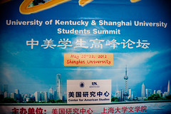 UK-SHU Students Summit Program
