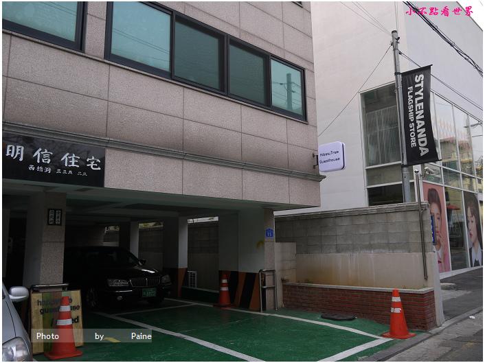 弘大開心樹Guesthouse 해피트리 게스트하우스 Happytree Guesthouse (7).JPG