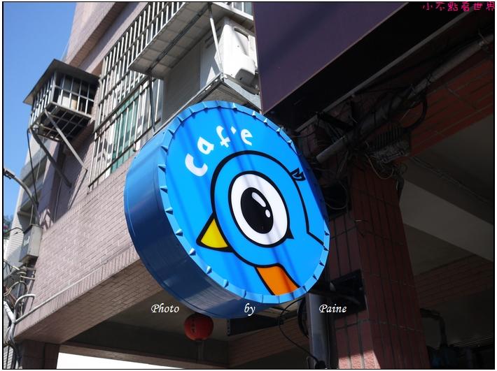 桃園青鳥咖啡館 (4).JPG