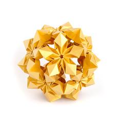 Happy birthday Natasha! (_Ekaterina) Tags: yellow paper origami modular paperfolding folding modularorigami kusudama unitorigami оригами кусудама kusudamaorigami origamimodulare модульноеоригами lukashevaekaterina lukasheva ekaterinalukasheva бумажный multimodular екатериналукашева 30модульнаякусудама 30unitmodel