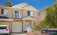 1C Baronbali Street, Dundas NSW