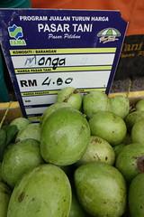 DSC07000 (Almixnuts) Tags: market tani pasar outdoormarket pasartani