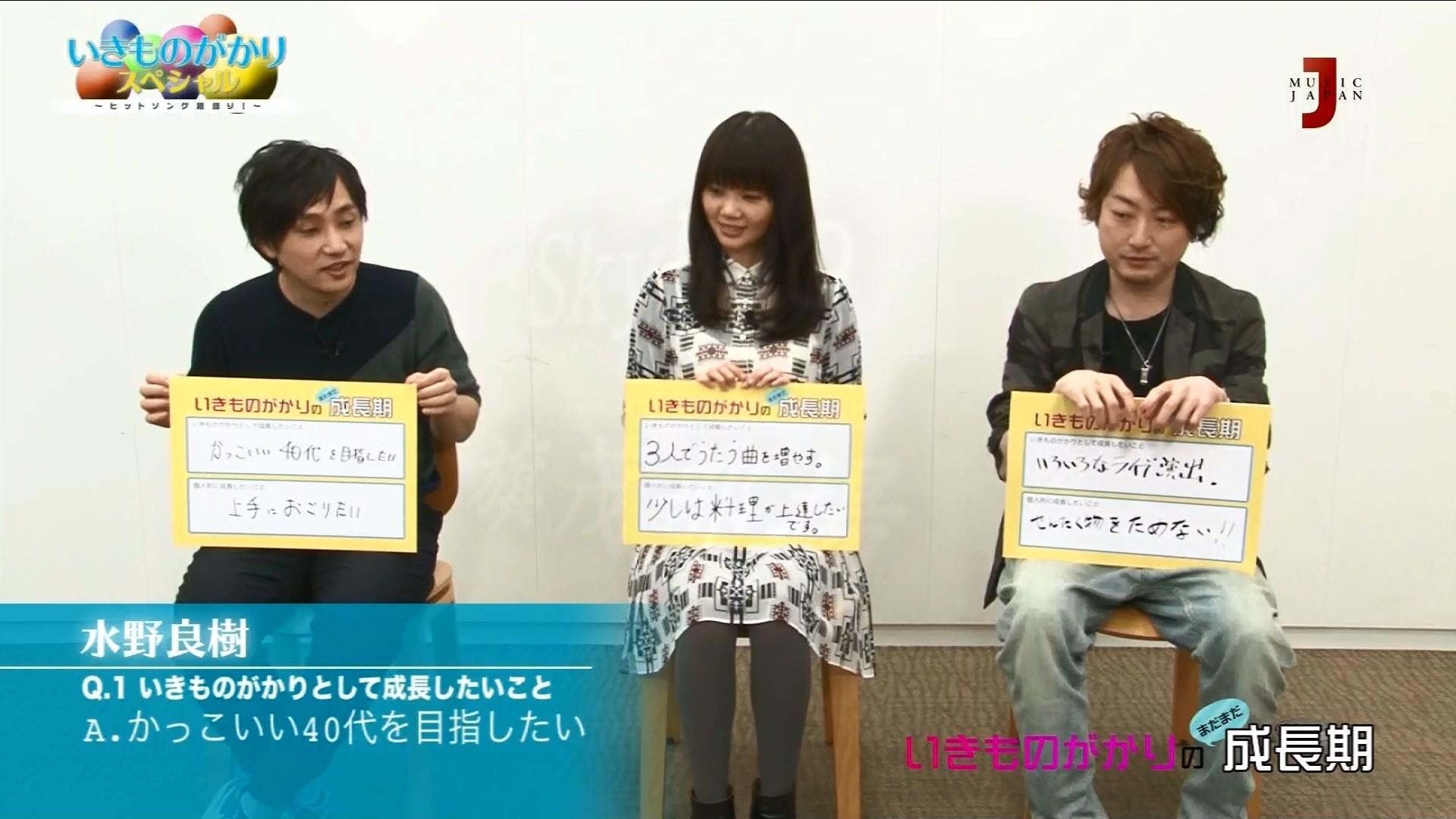 2016.05.07 いきものがかり スペシャル(MJTV).ts_20160507_192908.202
