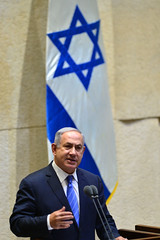 PM Netanyahu speaks at a special Knesset session in memory of Herzl (Prime Minister of Israel) Tags: israel jerusalem isr