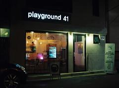 *' (june1777) Tags: street light mamiya night 645 kodak c snap seoul portra 800 mamiya645 80mm f19 seochon sekor