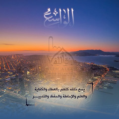 05 (ar.islamkingdom) Tags: